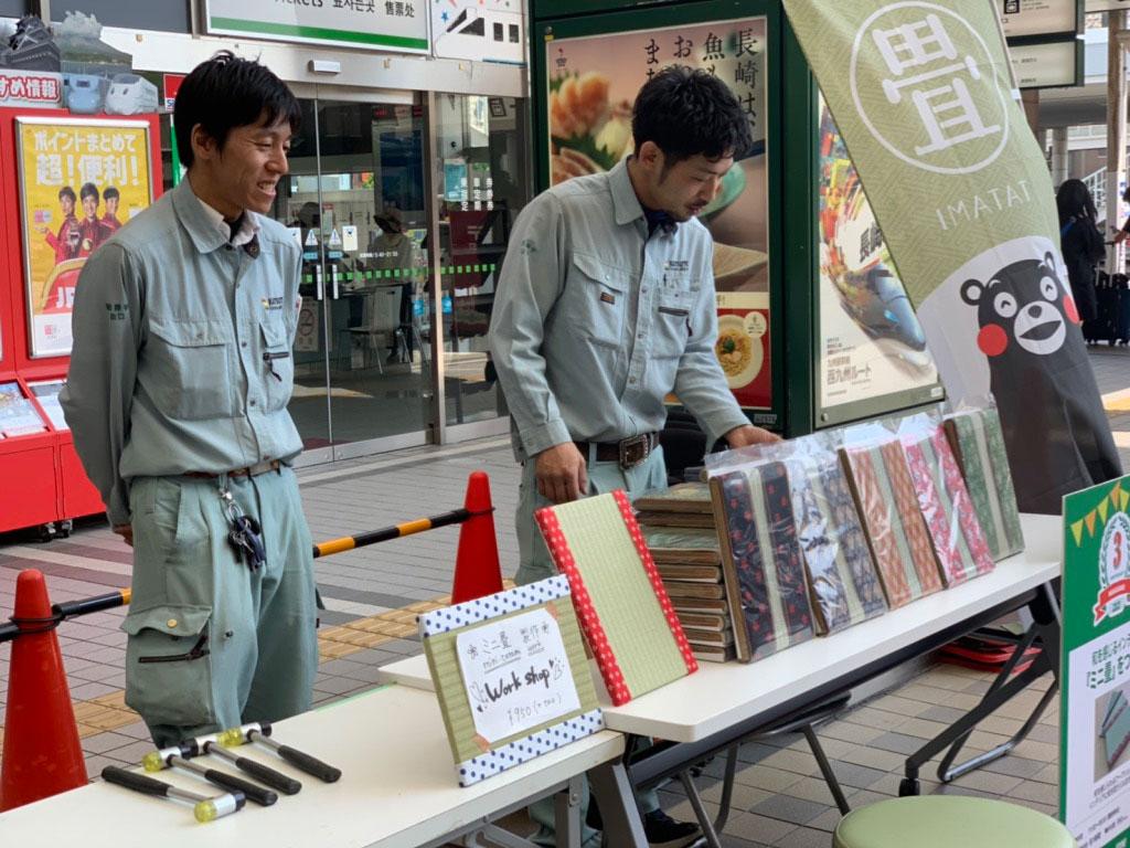 東急ハンズ長崎店3周年記念イベント