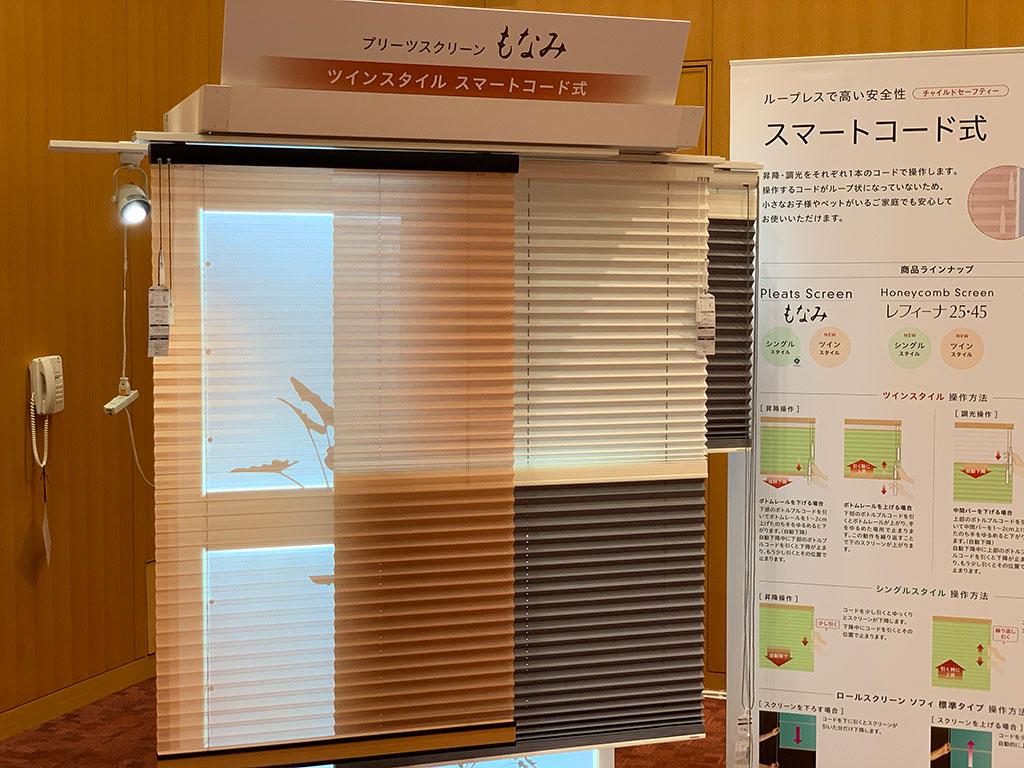 ニチベイ製品説明会in福岡