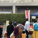 大村秋祭り