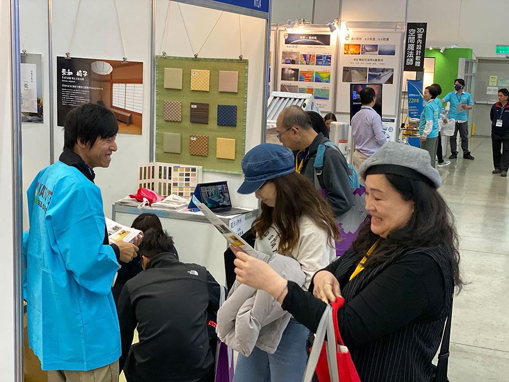 2019第31回台北国際建築建材及び産品展
