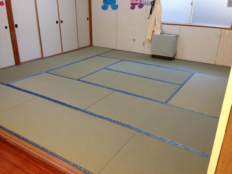【畳】保育園さんの畳