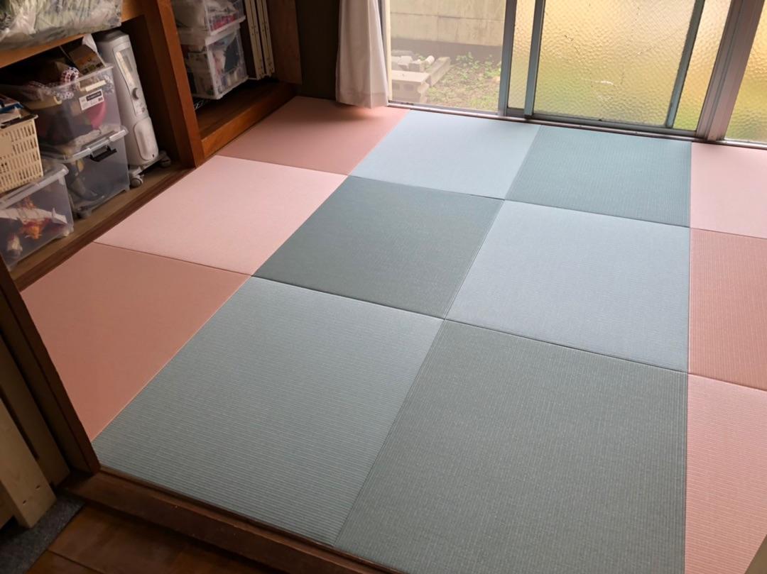 【畳】カラー畳