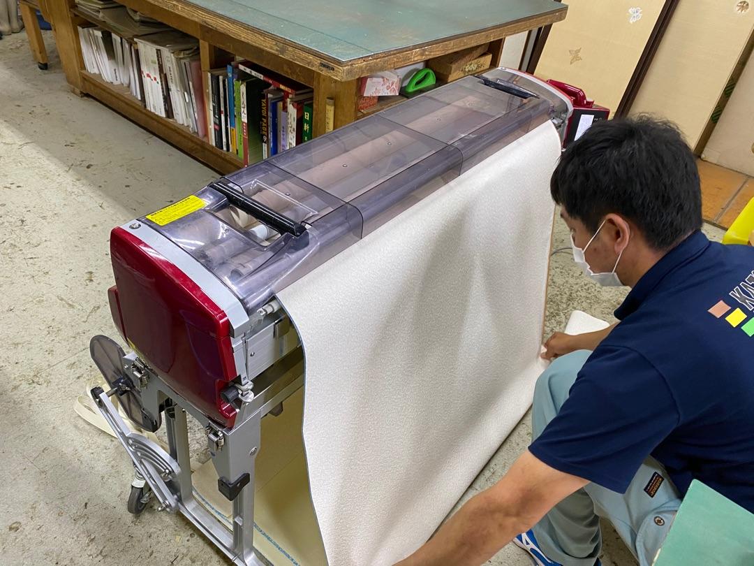 (クロス)壁紙自動糊付機