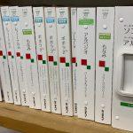 【トピックス】カタログ持参いたします。