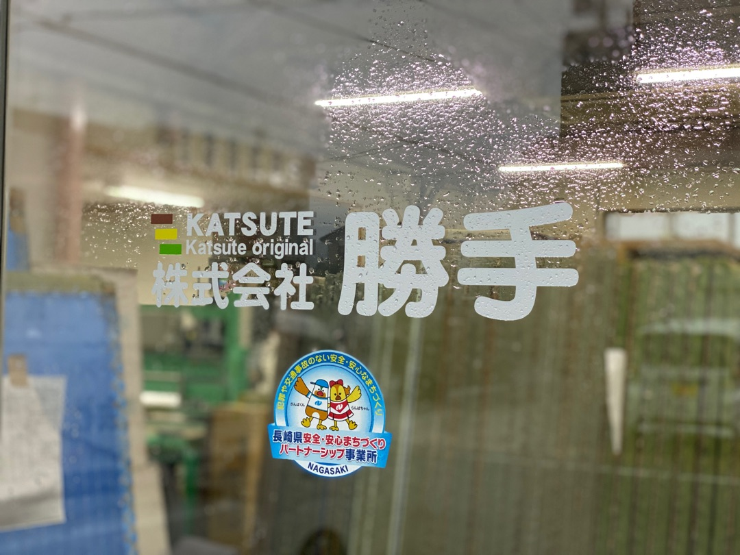 【blog】ジャネーの法則