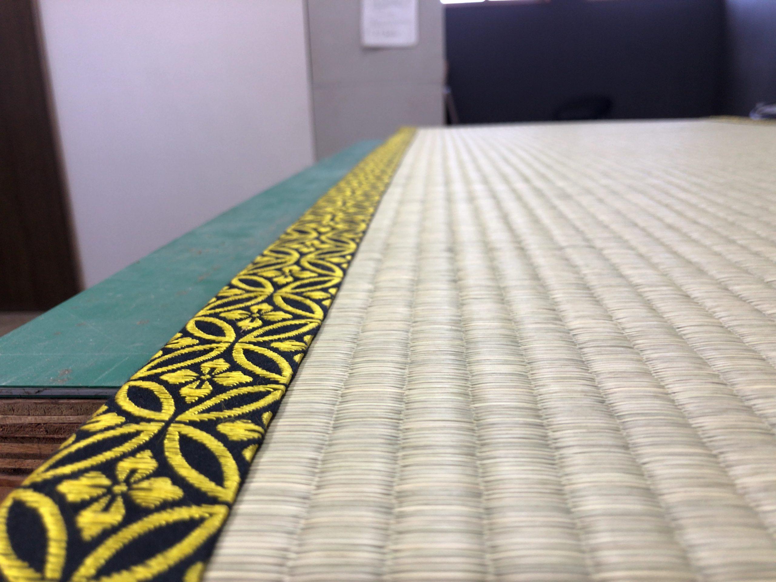 【畳】床の間用薄縁
