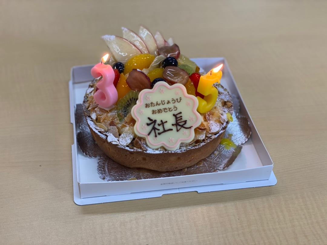 【blog】ありがとう