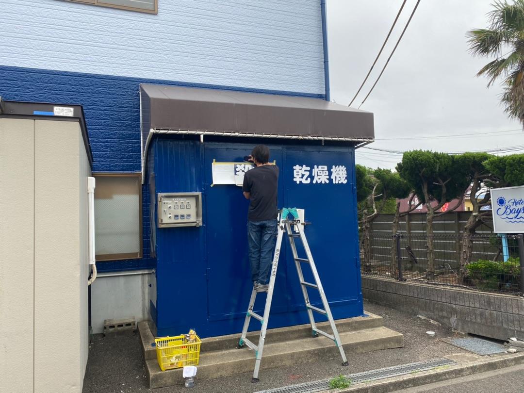 【畳】畳殺菌乾燥機のリニューアル