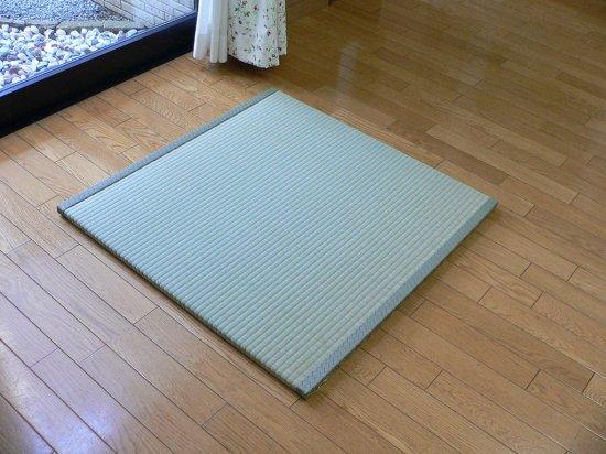 【置き畳】激安 縁付き畳