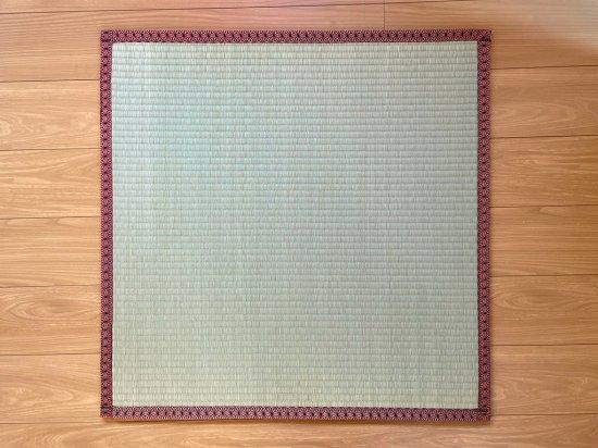 【置き畳】畳マット アニメ麻の葉柄