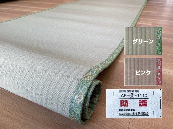 【ラグ】お昼寝マット 防炎・防水【6m】