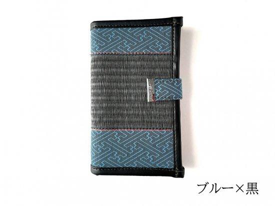 【和小物】畳スマホケース ブルー×黒