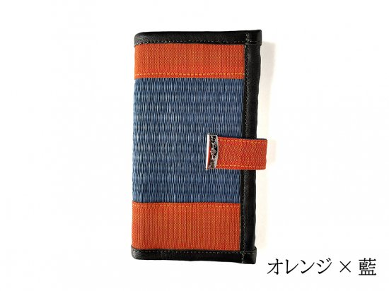 【和小物】オレンジ×藍